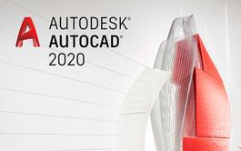 Curso online de AutoCAD 2020 2D y 3D